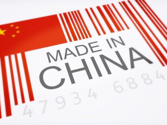 Поиск и выкуп товаров в Китае